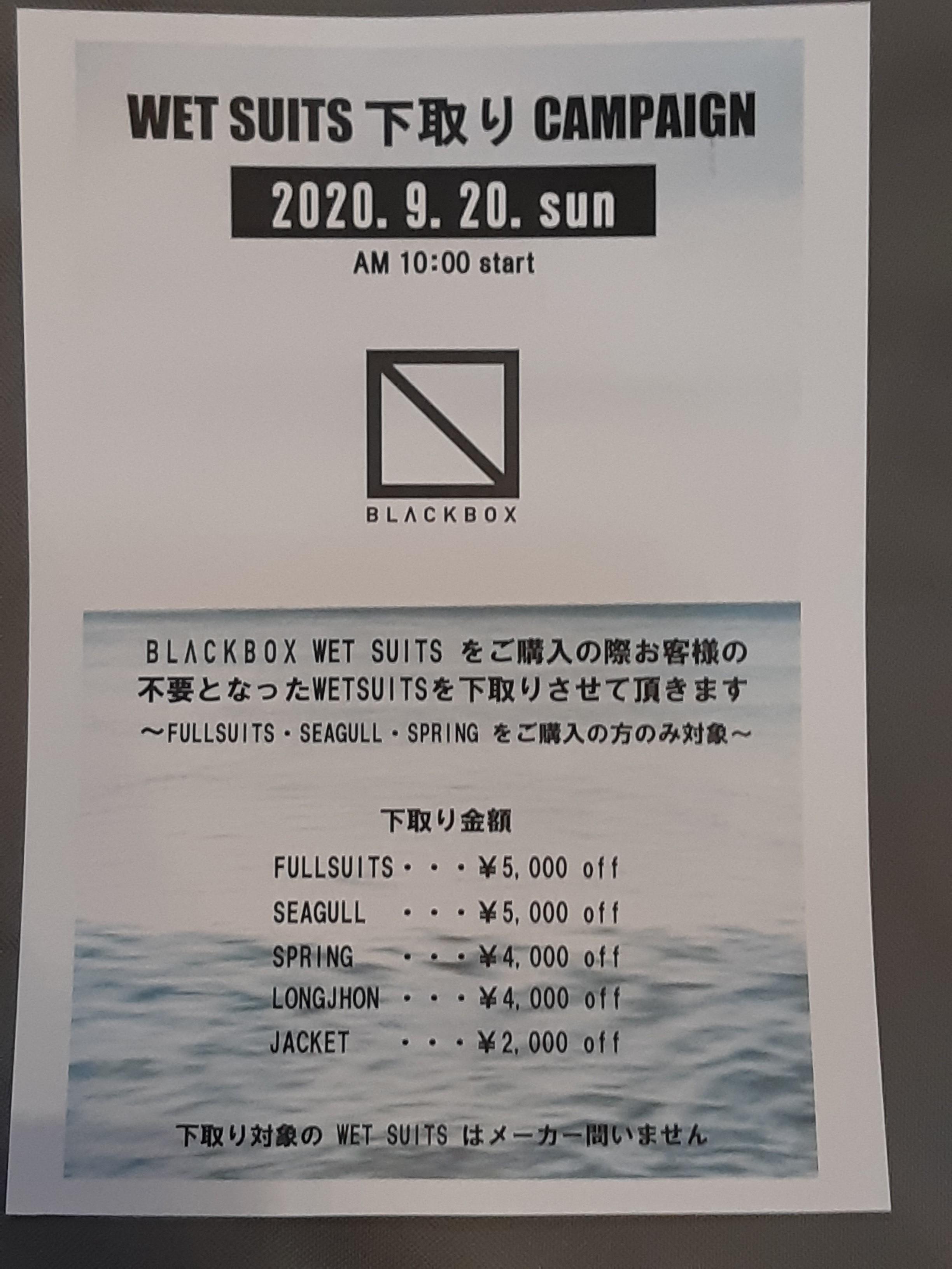 http://www.gaeasurf.jp/images/20200913_141648.jpg