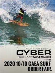 cyber rincon 2020new winnter suit