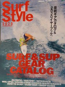 2020 カタログ号 RESTART GAEADRIVE 掲載