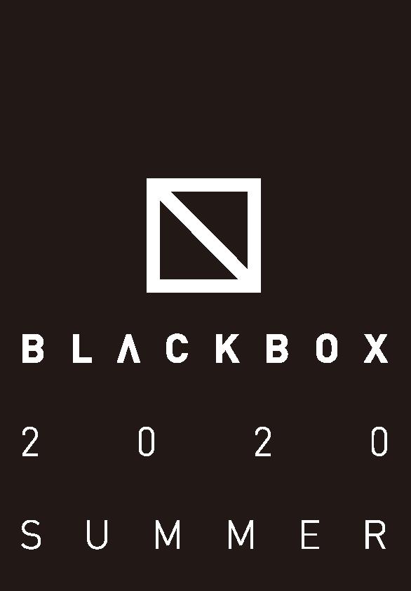 3月15日 ブラックボックス新作説明会 開催決定