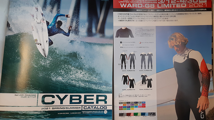CYBER WETSUITS 2021春夏新作のキャンペーン!!