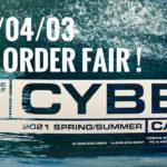 4月3日 CYBER WETSUITS オーダーフェア!!