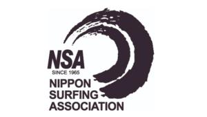 2021全日本選手権 静岡2区支部予選 受付開始!